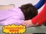misonoの記事動画