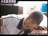 相武紗季の記事動画
