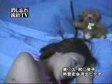 釈由美子の記事動画
